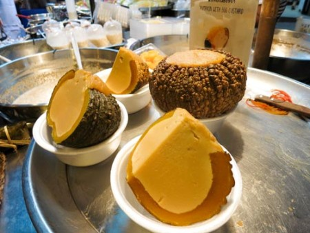 Top must try food to when travel to cambodia what to eat during this khmer dessert is made by scooping out pumpkins and then filling them with a mixture of egg yolk palm sugar and coconut milk forumfinder Gallery