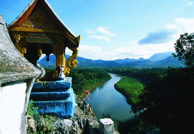 The surrounding areas of Luang Prabang are quite beautiful